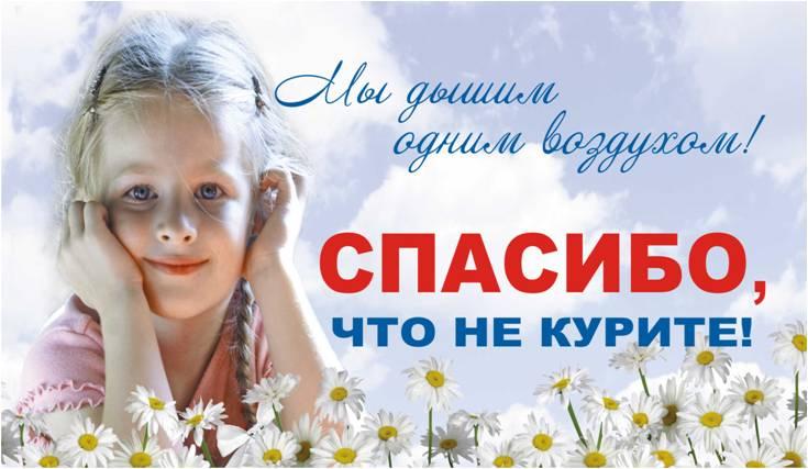 http://nordsun29.ru/upload/images/%D0%A0%D0%B8%D1%812.jpg